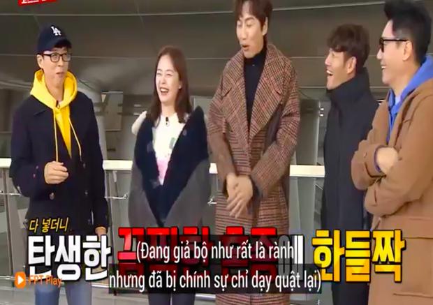 """Các thành viên Running Man Hàn """"lú lẫn"""" vì loại rau thơm khi ăn kèm với phở ở Việt Nam, chú Ji Suk Jin còn bị một vố """"quê độ"""" - Ảnh 11."""