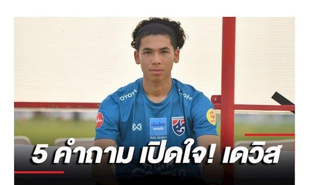 Muốn được như Việt Nam, Thái Lan triệu tập thần đồng bóng đá 4 quốc tịch với hy vọng tạo nên kỳ tích tại giải U23 châu Á - Ảnh 1.