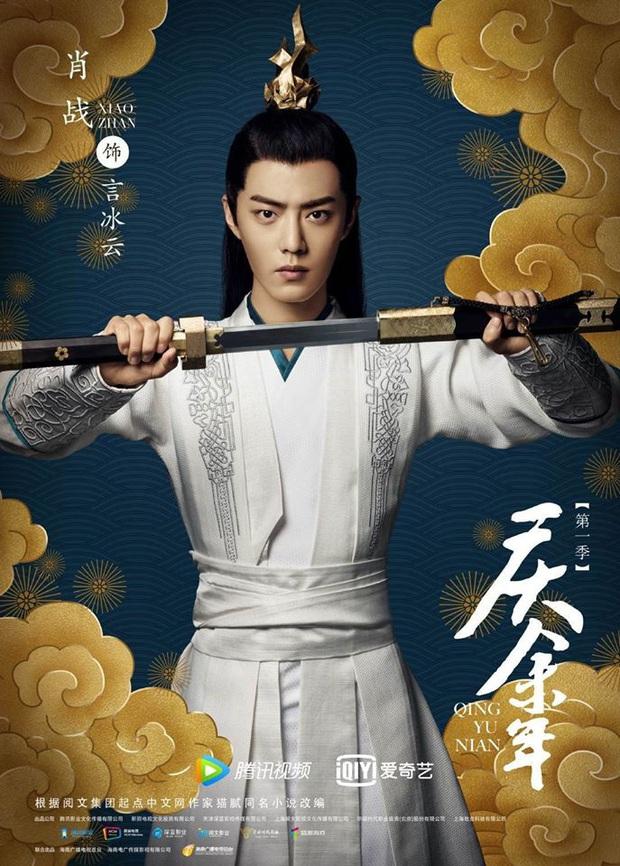 Tiêu Chiến bị cả showbiz Hoa Ngữ cà khịa: Đàn anh like dạo chê diễn xuất, đạo diễn công khai đá đểu - Ảnh 7.