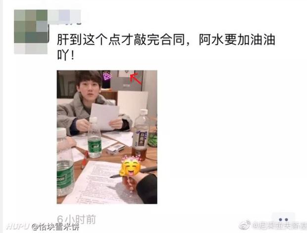 Rộ tin đồn JackeyLove không gia nhập Suning Gaming, fan Việt than thở SofM lại gánh 4 tạ nữa à - Ảnh 1.