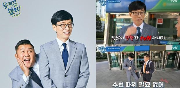 Các thành viên Running Man phủ sóng show thực tế: Yoo Jae Suk đắt show nhất, Lee Kwang Soo tham gia cả show hẹn hò Trung Quốc - Ảnh 1.