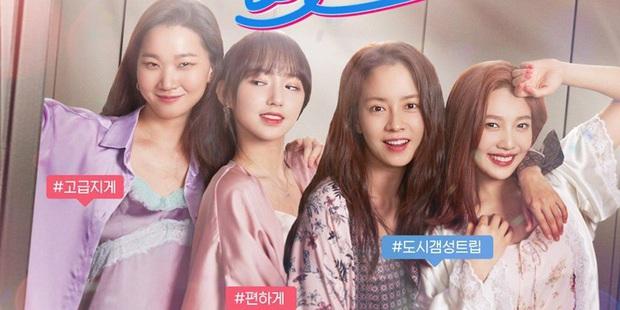 Các thành viên Running Man phủ sóng show thực tế: Yoo Jae Suk đắt show nhất, Lee Kwang Soo tham gia cả show hẹn hò Trung Quốc - Ảnh 12.