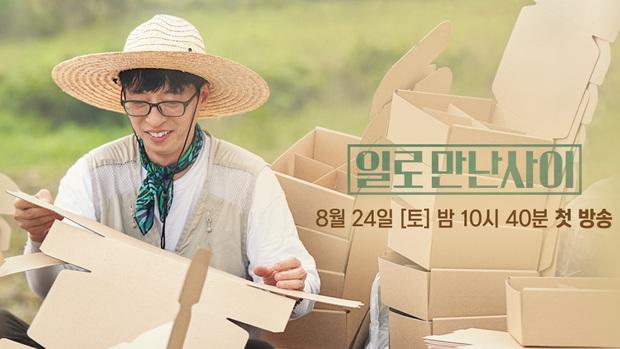 Các thành viên Running Man phủ sóng show thực tế: Yoo Jae Suk đắt show nhất, Lee Kwang Soo tham gia cả show hẹn hò Trung Quốc - Ảnh 3.