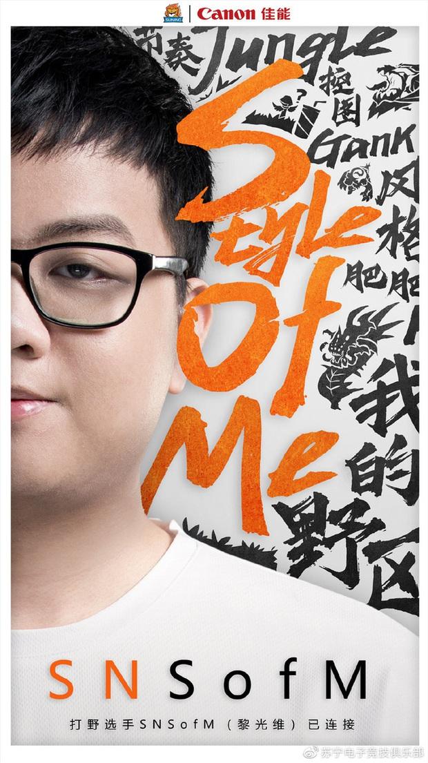 Rộ tin đồn JackeyLove không gia nhập Suning Gaming, fan Việt than thở SofM lại gánh 4 tạ nữa à - Ảnh 5.