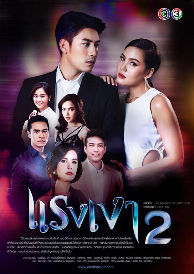 5 phim truyền hình Thái Lan có rating cao nhất thập kỷ toàn tác phẩm không xem phí cả đời - Ảnh 14.