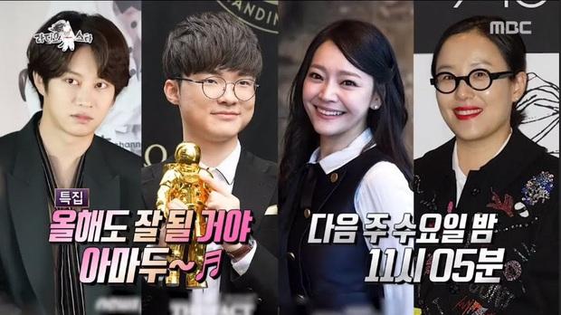 Idol gặp idol: HeeChul sẽ phải bảo kê quỷ vương Faker trong chương trình Radio Star của đài MBC - Ảnh 1.