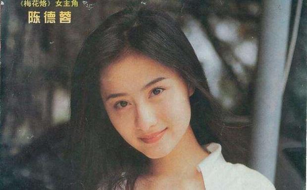 Ngất ngây khi nhìn lại nhan sắc thời trẻ của Trần Đức Dung - nữ thần đẹp nhất dưới trướng nữ sĩ Quỳnh Dao - Ảnh 3.