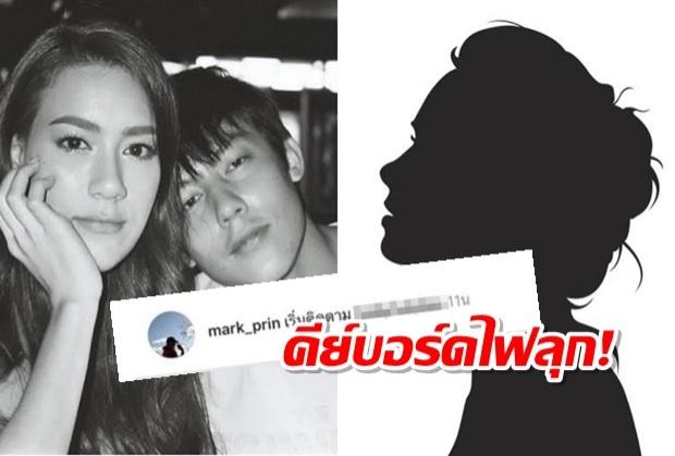 Showbiz Thái 2019: Chảo lửa lùm xùm sao tử vong bí ẩn đến ngoại tình và cái kết viên mãn với loạt bom tấn gây bão châu Á - Ảnh 13.