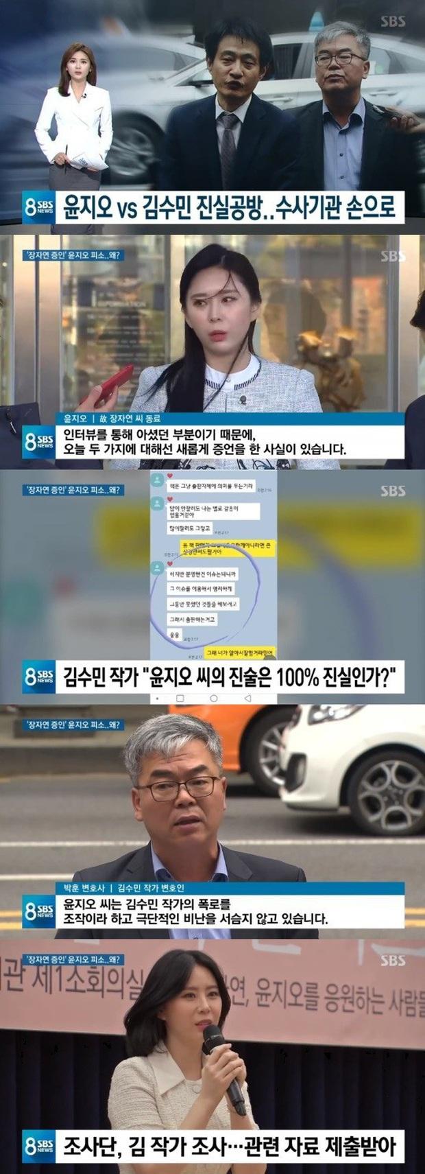 4 scandal có plot twist chấn động Kbiz 2019: Ahn - Goo, Seungri và vụ sao nữ Vườn sao băng tự tử đều gây xôn xao dư luận - Ảnh 11.