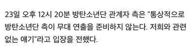 BTS liên tục bị tố đạo nhái concept sân khấu: Từ BIGBANG cho đến EXO đều từng đụng độ, vì quá nổi tiếng nên hay bị soi? - Ảnh 7.