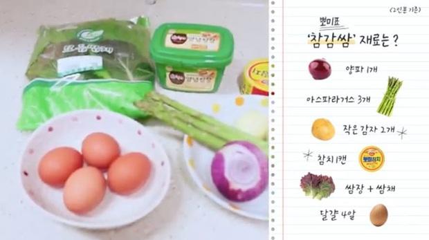 Nghe Bomi (Apink) hé lộ 2 món ăn giúp giảm cân nhanh mà không lo bị đói vặt - Ảnh 3.