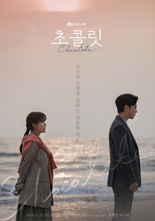 Chocolate của Ha Ji Won bất ngờ xuất hiện món bún chả Obama, xúc động mạnh với màn thể hiện của diễn viên người Việt! - Ảnh 1.