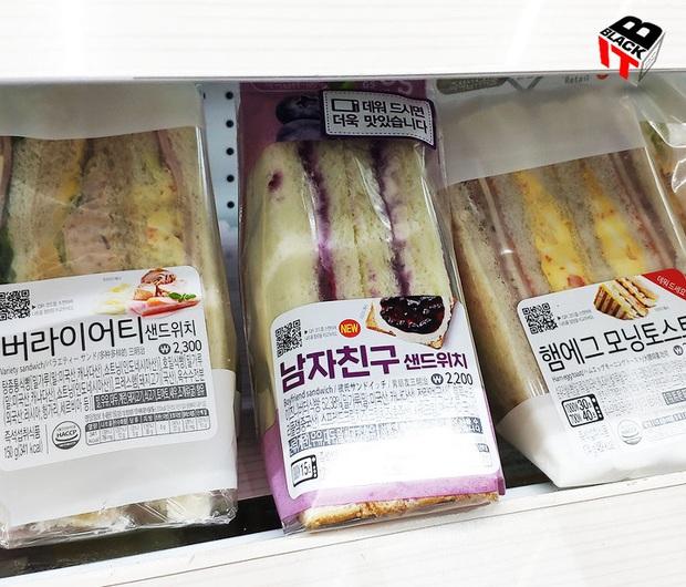 """Món bánh kẹp """"bạn trai cũ"""" ở Hàn Quốc khiến ai nghe tên cũng tò mò, đằng sau đó lại là một câu chuyện khá buồn… cười - Ảnh 4."""