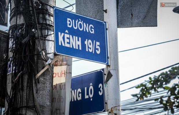 Bảng tên đường Park Hang-seo đã bị gỡ bỏ, nhưng ở Sài Gòn cũng có những tên đường khiến Google Maps phải toát mồ hôi - Ảnh 7.