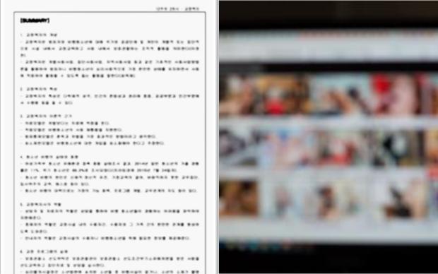 Chấn động: KBS công bố chi tiết tin nhắn, ảnh, video bệnh hoạn của Jung Joon Young, 67 trang kéo mãi không hết - Ảnh 2.