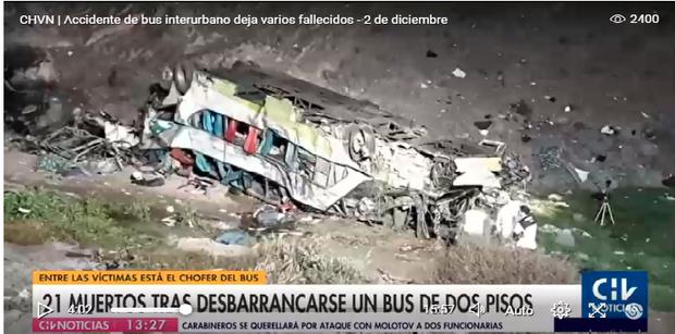Xe khách rơi xuống vực sâu, ít nhất 41 người bị thương vong  - Ảnh 1.