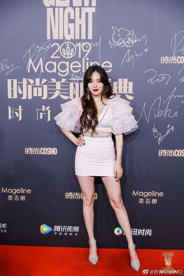 Thảm đỏ khủng quy tụ 100 sao Hoa-Hàn: Nhiệt Ba - HyunA sexy nổ mắt, Yoona đẹp tựa công chúa, Thẩm Nguyệt thất vọng - Ảnh 7.