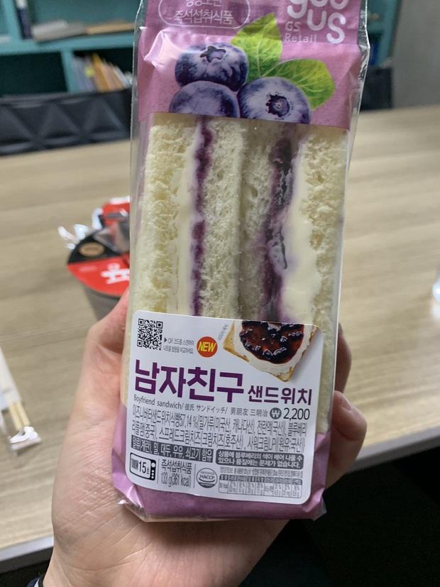 """Món bánh kẹp """"bạn trai cũ"""" ở Hàn Quốc khiến ai nghe tên cũng tò mò, đằng sau đó lại là một câu chuyện khá buồn… cười - Ảnh 3."""