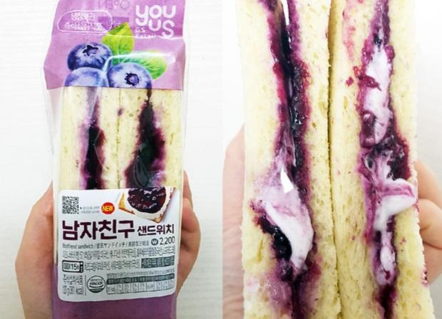 """Món bánh kẹp """"bạn trai cũ"""" ở Hàn Quốc khiến ai nghe tên cũng tò mò, đằng sau đó lại là một câu chuyện khá buồn… cười - Ảnh 1."""