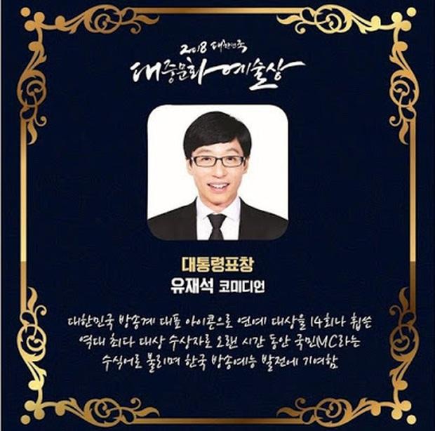 Thập kỉ vàng của MC Quốc dân Yoo Jae Suk: Tường thành giải trí khó có thể xô đổ - Ảnh 10.