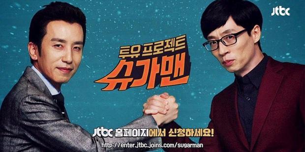 Thập kỉ vàng của MC Quốc dân Yoo Jae Suk: Tường thành giải trí khó có thể xô đổ - Ảnh 5.