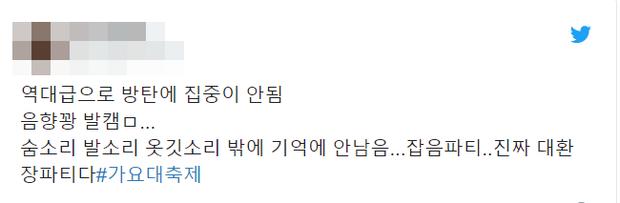 """BTS nổi tiếng vì nhảy """"bốc"""", ai ngờ bị camera của KBS """"hại đời"""" vì toàn quay cảnh trời ơi đất hỡi khiến ARMY """"giận tím người"""" - Ảnh 5."""