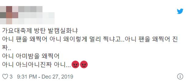 """BTS nổi tiếng vì nhảy """"bốc"""", ai ngờ bị camera của KBS """"hại đời"""" vì toàn quay cảnh trời ơi đất hỡi khiến ARMY """"giận tím người"""" - Ảnh 6."""