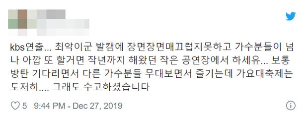 """BTS nổi tiếng vì nhảy """"bốc"""", ai ngờ bị camera của KBS """"hại đời"""" vì toàn quay cảnh trời ơi đất hỡi khiến ARMY """"giận tím người"""" - Ảnh 7."""