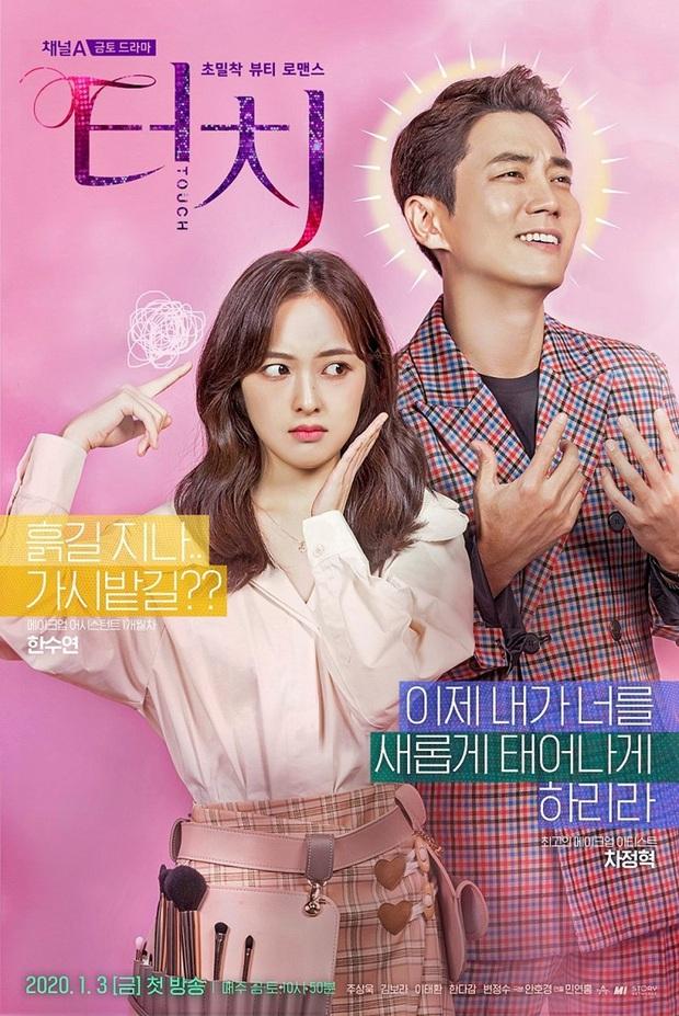 """Có Han Suk Kyu và Park Seo Joon """"xông đất"""", phim Hàn tháng 1 năm nay sợ gì không khá hơn! - Ảnh 5."""