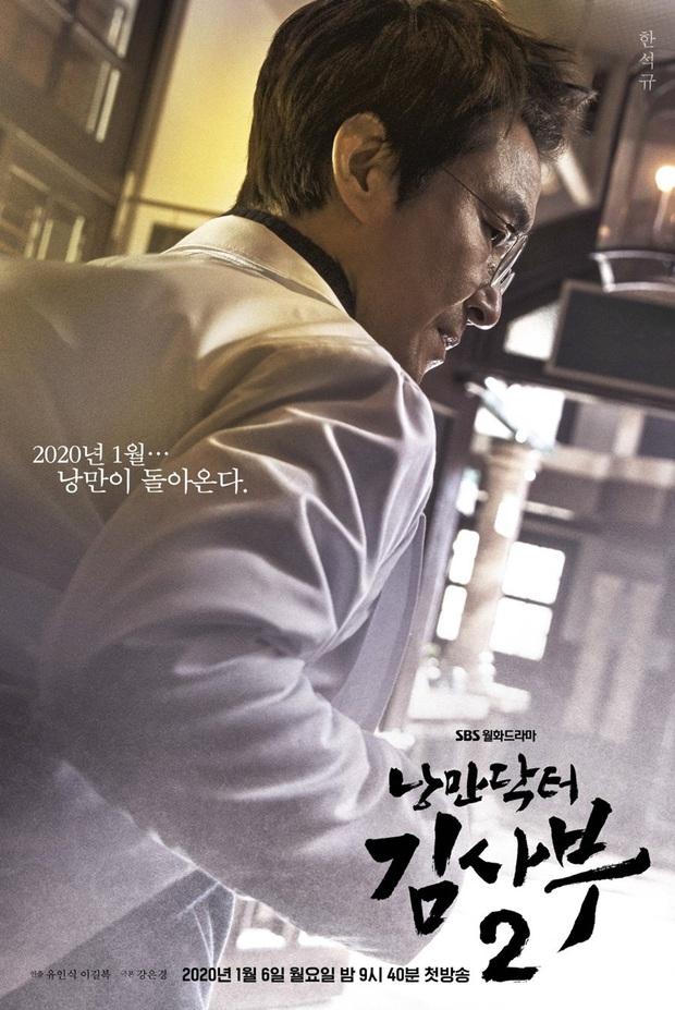 """Có Han Suk Kyu và Park Seo Joon """"xông đất"""", phim Hàn tháng 1 năm nay sợ gì không khá hơn! - Ảnh 8."""