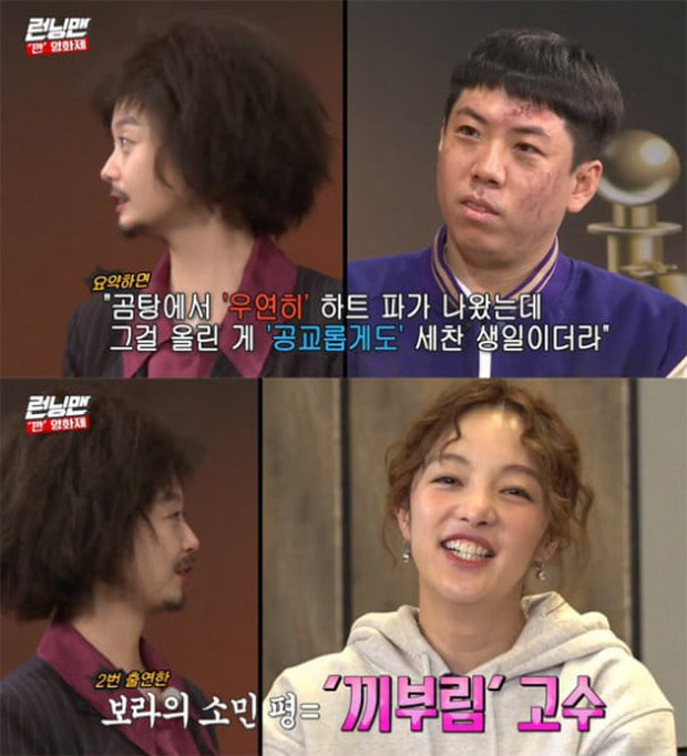 Yoo Jae Suk: Jeon So Min mà kết hôn với Kim Jong Kook thì tôi sẽ rời khỏi Running Man... - Ảnh 2.