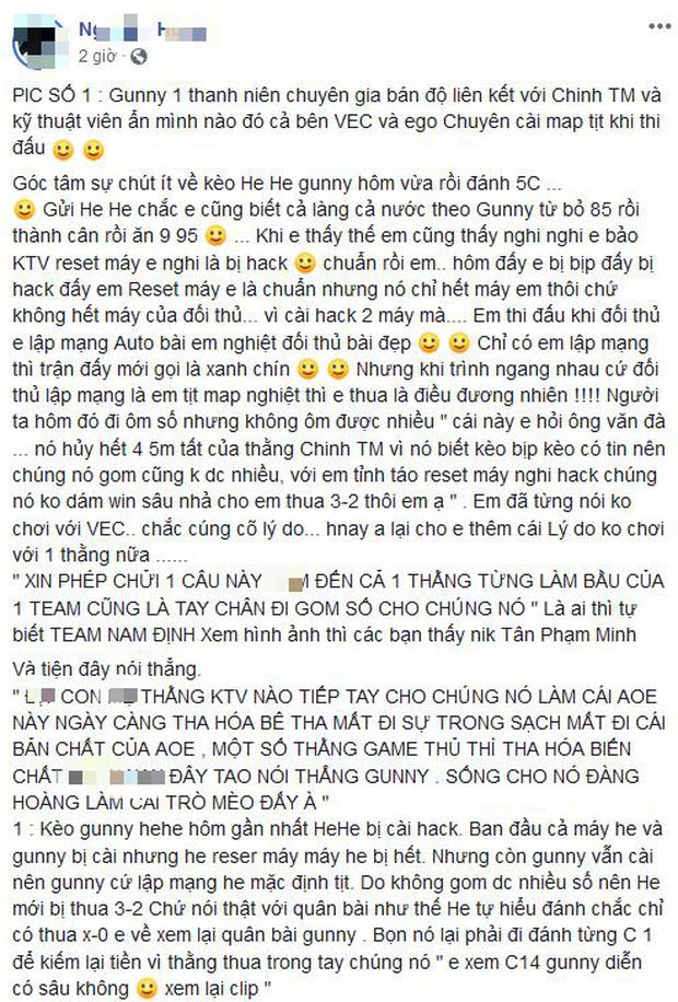 Biến căng làng Đế Chế Việt: 2 đội tuyển VEC và EGO cùng hàng loạt game thủ AoE nổi tiếng bị tố bán độ - Ảnh 1.