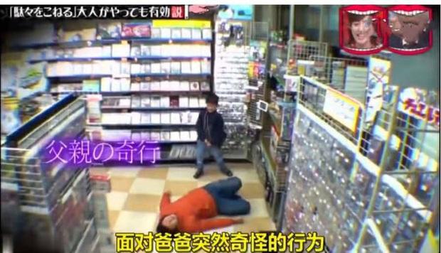 Con nằng nặc đòi mua đồ chơi, bố áp dụng chiêu cao tay nằm lăn ra ăn vạ giữa siêu thị khiến con sợ hết hồn - Ảnh 1.