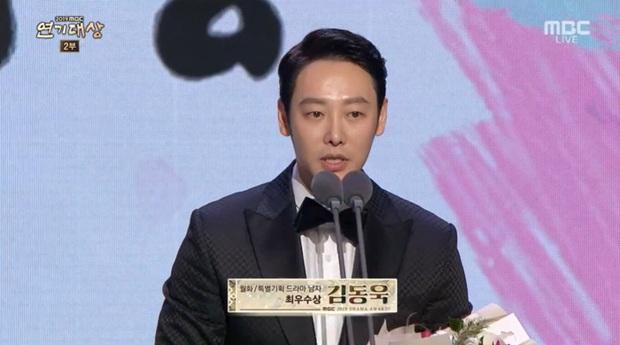 Giải MBC Drama Awards 2019: Extraordinary You thắng lớn, chị đẹp Han Ji Min ngậm ngùi hụt cúp vàng Daesang - Ảnh 9.