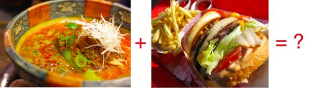 Lotteria Nhật Bản ra mắt burger mì Tantan phiên bản giới hạn khiến hội sành ăn háo hức mong chờ được nếm thử - Ảnh 1.