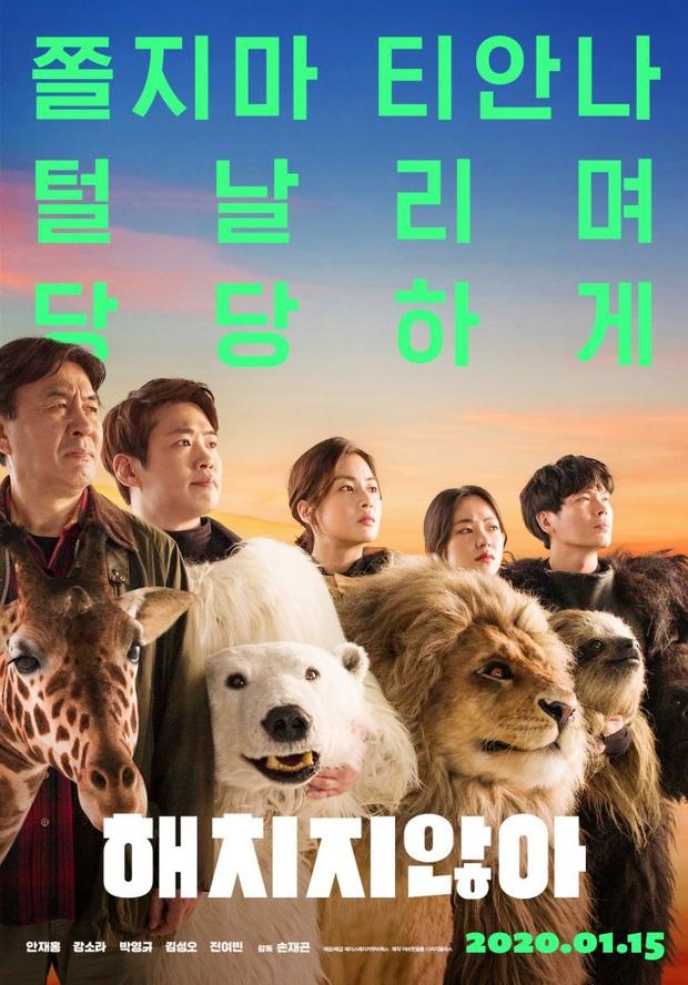 Điện ảnh Hàn đầu năm đã nhộn nhịp vì cuộc chiến của loạt sao hạng A: Lee Byung Hun và Kwon Sang Woo bên nào sẽ thắng thế? - Ảnh 5.