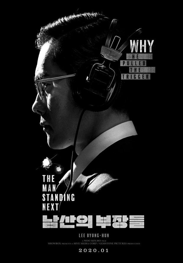 Điện ảnh Hàn đầu năm đã nhộn nhịp vì cuộc chiến của loạt sao hạng A: Lee Byung Hun và Kwon Sang Woo bên nào sẽ thắng thế? - Ảnh 18.