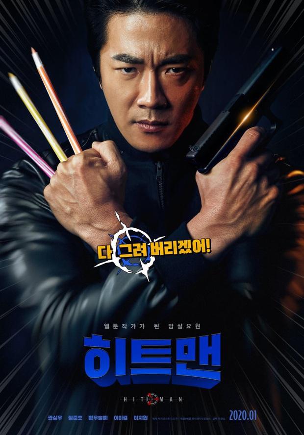 Điện ảnh Hàn đầu năm đã nhộn nhịp vì cuộc chiến của loạt sao hạng A: Lee Byung Hun và Kwon Sang Woo bên nào sẽ thắng thế? - Ảnh 11.