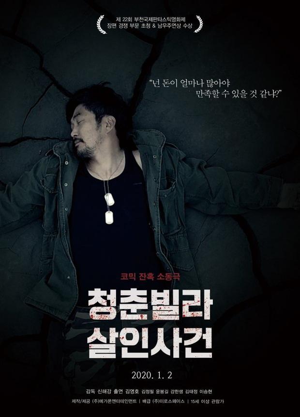 Điện ảnh Hàn đầu năm đã nhộn nhịp vì cuộc chiến của loạt sao hạng A: Lee Byung Hun và Kwon Sang Woo bên nào sẽ thắng thế? - Ảnh 2.