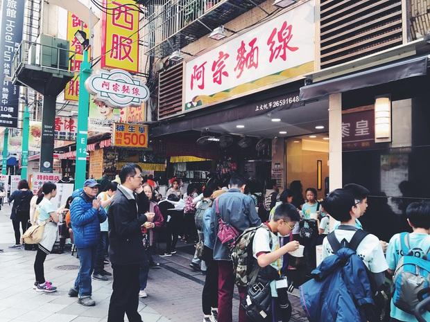 Càn quét khu chợ đêm Ximending (Đài Bắc) với những món ngon không thể bỏ qua - Ảnh 8.