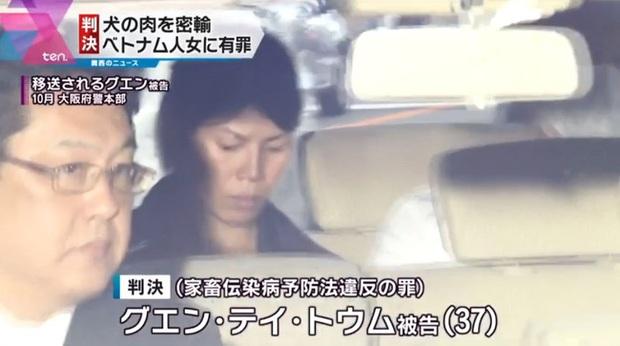 Mang 60kg thịt chó qua cửa hải quan vào Nhật Bản, người phụ nữ Việt Nam bị bắt và phải ngồi tù 1 năm 6 tháng - Ảnh 1.