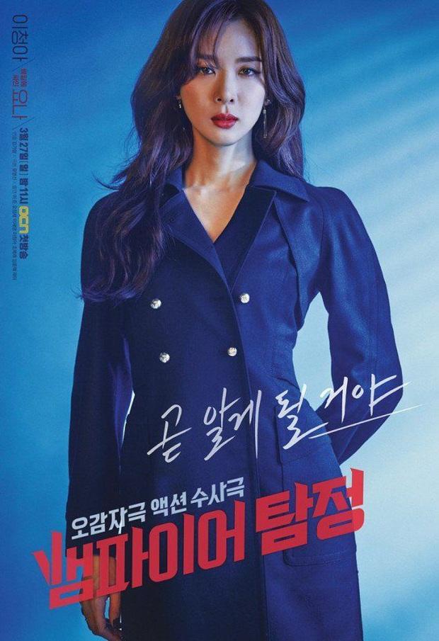 Từ chị gái bán mì vạn người gato, Lee Chung Ah giờ là cô nhân viên trừng trị hội khách mẹ thiên hạ ở Vị Khách Vip - Ảnh 8.
