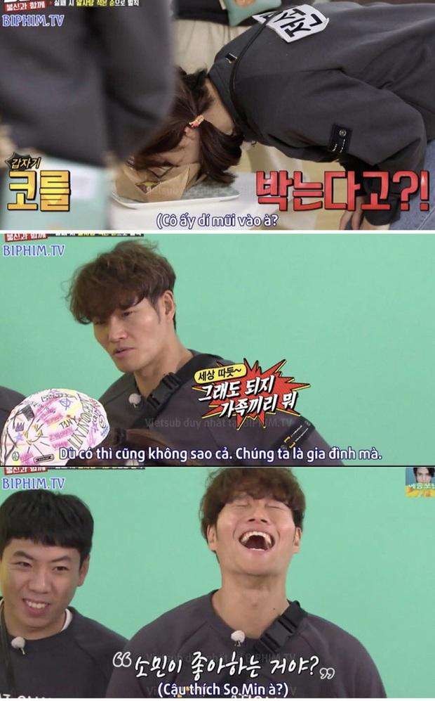 Ngọt ngào hết với Se Chan rồi đến Jong Kook, So Min đang nỗ lực tạo loveline tại Running Man? - Ảnh 4.