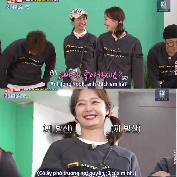 Ngọt ngào hết với Se Chan rồi đến Jong Kook, So Min đang nỗ lực tạo loveline tại Running Man? - Ảnh 5.
