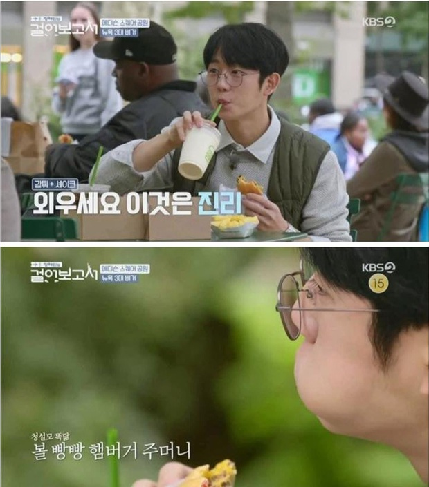 Ăn bánh uống sữa thôi mà Jung Hae In dễ thương đến nỗi khiến antifan cũng phải gục ngã và xin trở thành... fangirl - Ảnh 1.