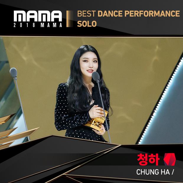 Chỉ hơn 2 năm debut solo đã bỏ túi loạt thành tích đáng tự hào, danh hiệu nữ hoàng Kpop thế hệ mới không ai xứng đáng hơn Chungha! - Ảnh 20.