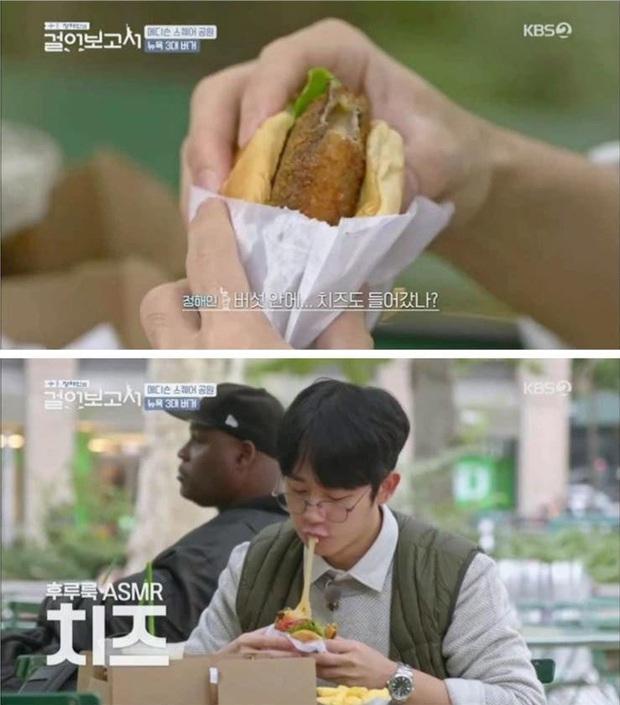 Ăn bánh uống sữa thôi mà Jung Hae In dễ thương đến nỗi khiến antifan cũng phải gục ngã và xin trở thành... fangirl - Ảnh 3.