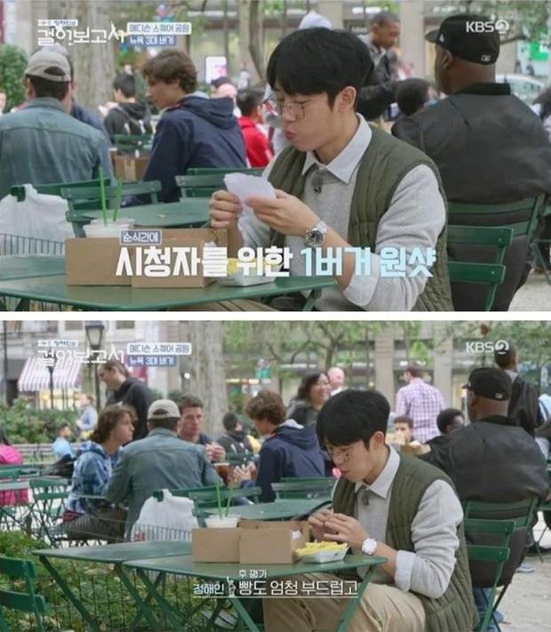 Ăn bánh uống sữa thôi mà Jung Hae In dễ thương đến nỗi khiến antifan cũng phải gục ngã và xin trở thành... fangirl - Ảnh 7.
