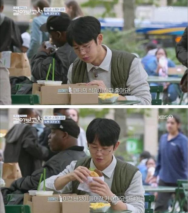 Ăn bánh uống sữa thôi mà Jung Hae In dễ thương đến nỗi khiến antifan cũng phải gục ngã và xin trở thành... fangirl - Ảnh 9.