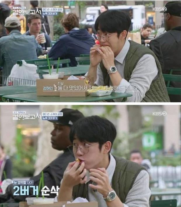 Ăn bánh uống sữa thôi mà Jung Hae In dễ thương đến nỗi khiến antifan cũng phải gục ngã và xin trở thành... fangirl - Ảnh 11.